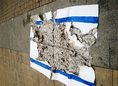 palestina askatu! 007 Source: Wikimedia Commons
