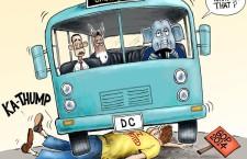GOP: Suicide by Omnibus