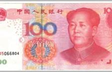 The Weakened Yuan