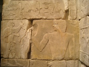Grave relief of Methen - 4th dynasty of Egypt - Egyptian Museum of Berlin (Source: Wikimedia Commons)