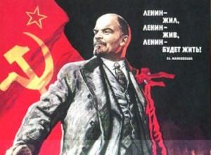 Lenin_poster
