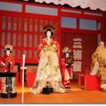 Kabuki (Photo credit: Arashiyama)