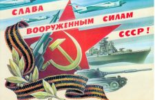 'How to Speak Communist' Focus of May 13 Presentation to Veterans
